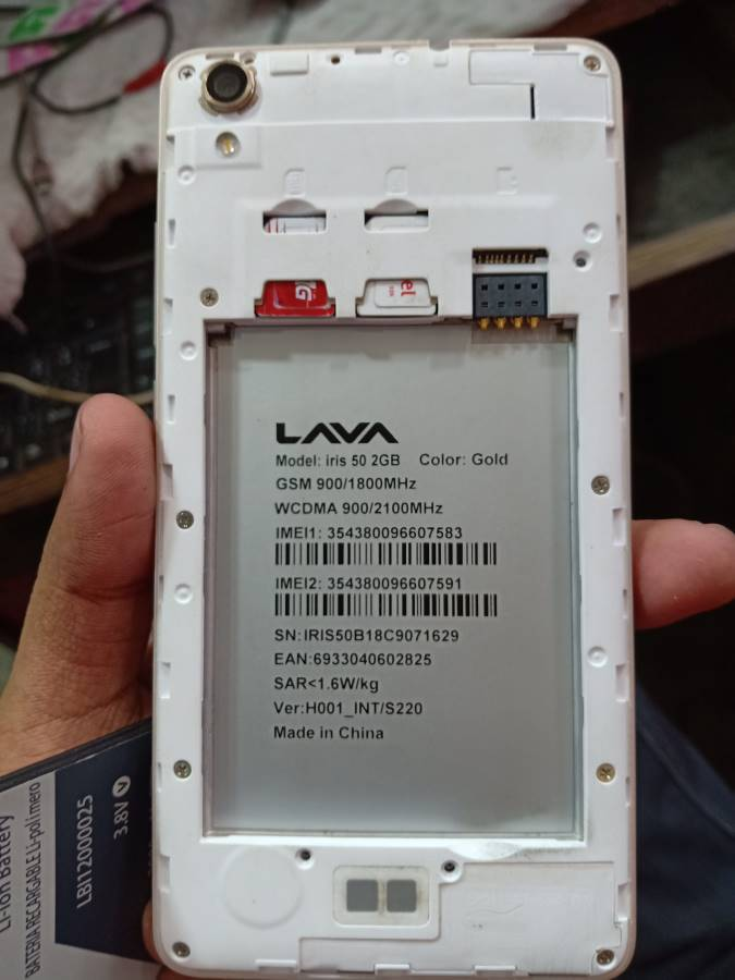 lava iris 50 s220 flash file without password
