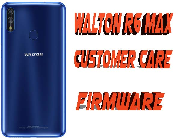 Walton Primo R6 Max Flash File