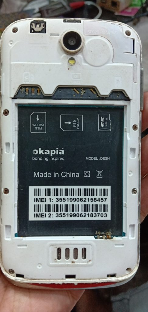 Okapia Desh Flash File Without Password