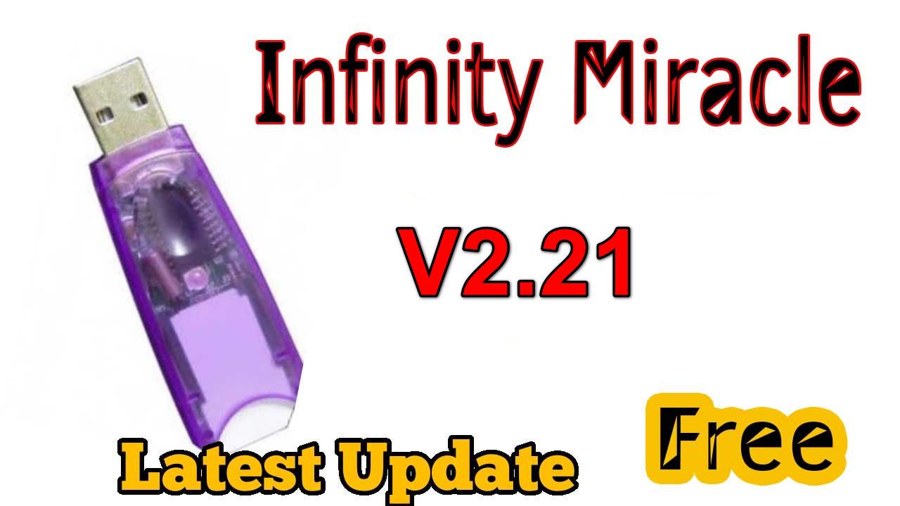 Infinity Box CM2 MT2 V2.21 Latest Setup Download Free